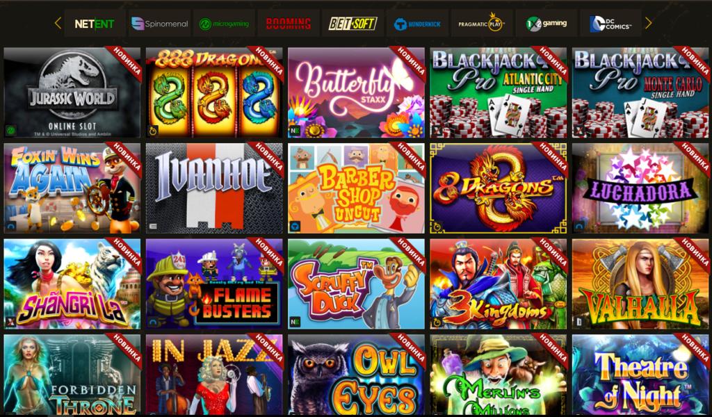 Игровые автоматы играть онлайн без регистрации бесплатно глб
