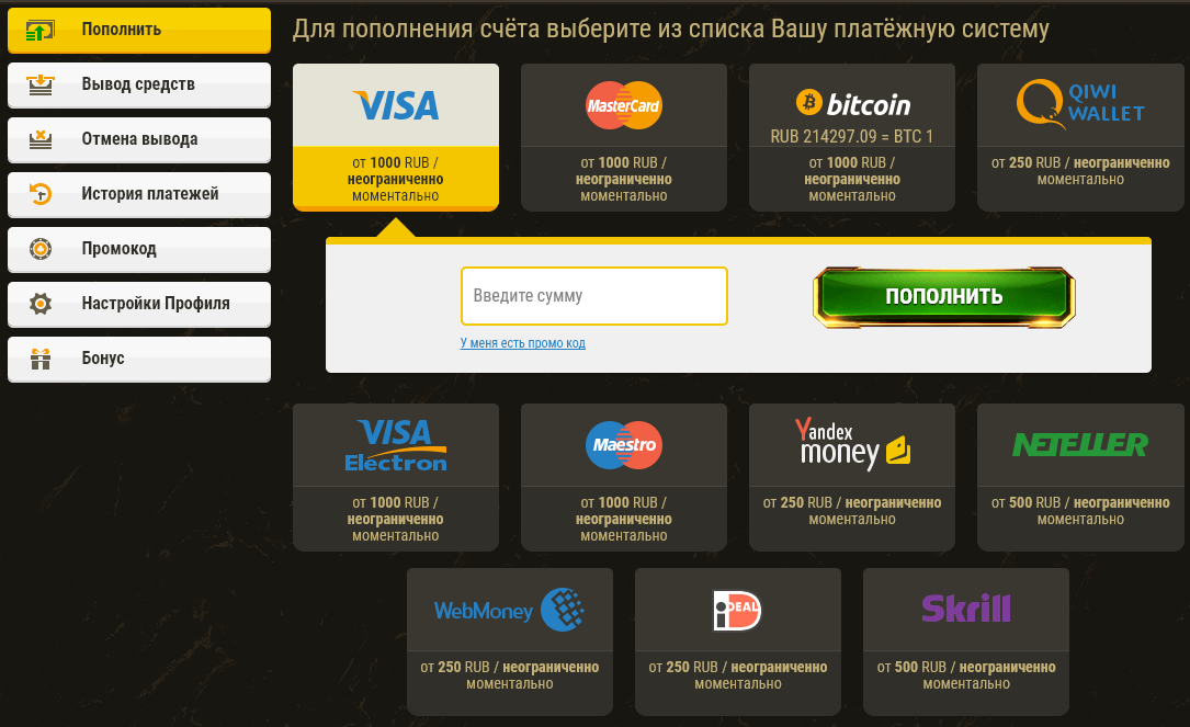 Бездепозитные бонусы в казино за регистрацию