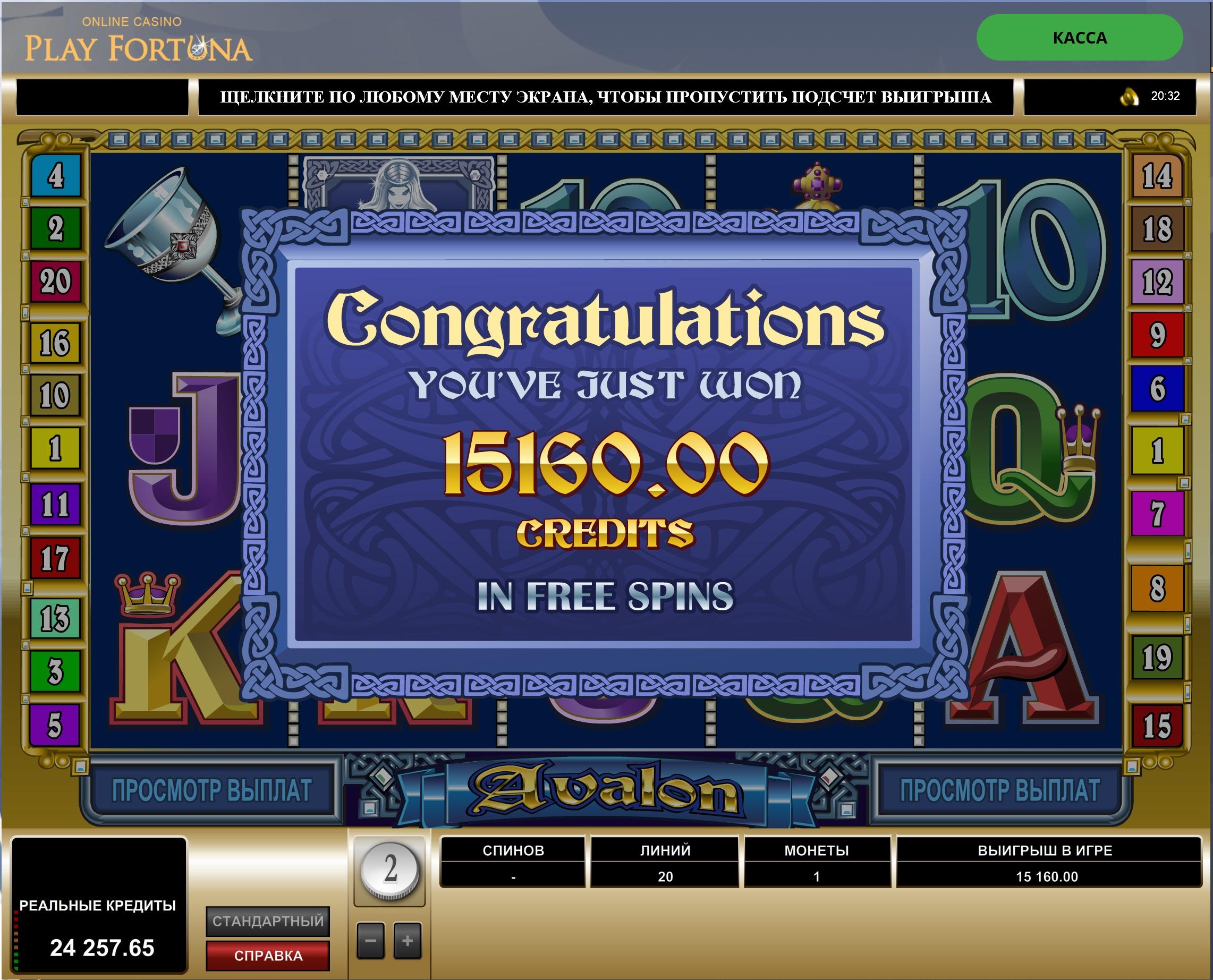 play fortuna слоты с минимальной ставкой