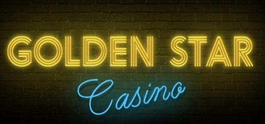 Онлайн казино голден стар стихи про казино монте карло