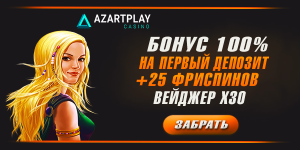 Обзор онлайн казино Азартплей