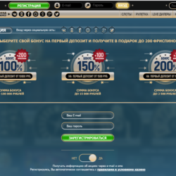 Регистрация в Rox казино