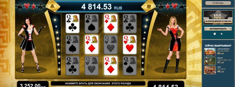 ваучеры казино orca88