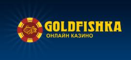 Goldfishka Новости Голдфишки