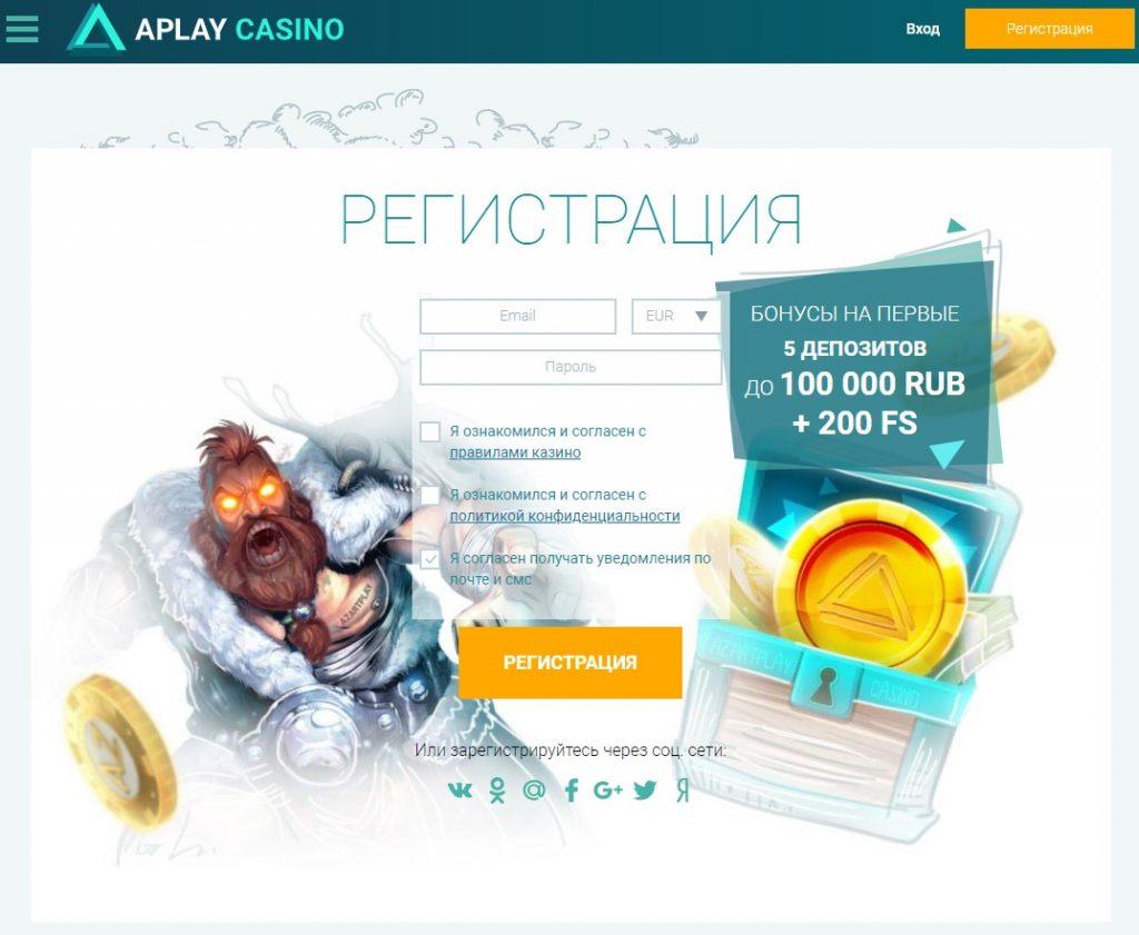 Сайт Азарт Плей