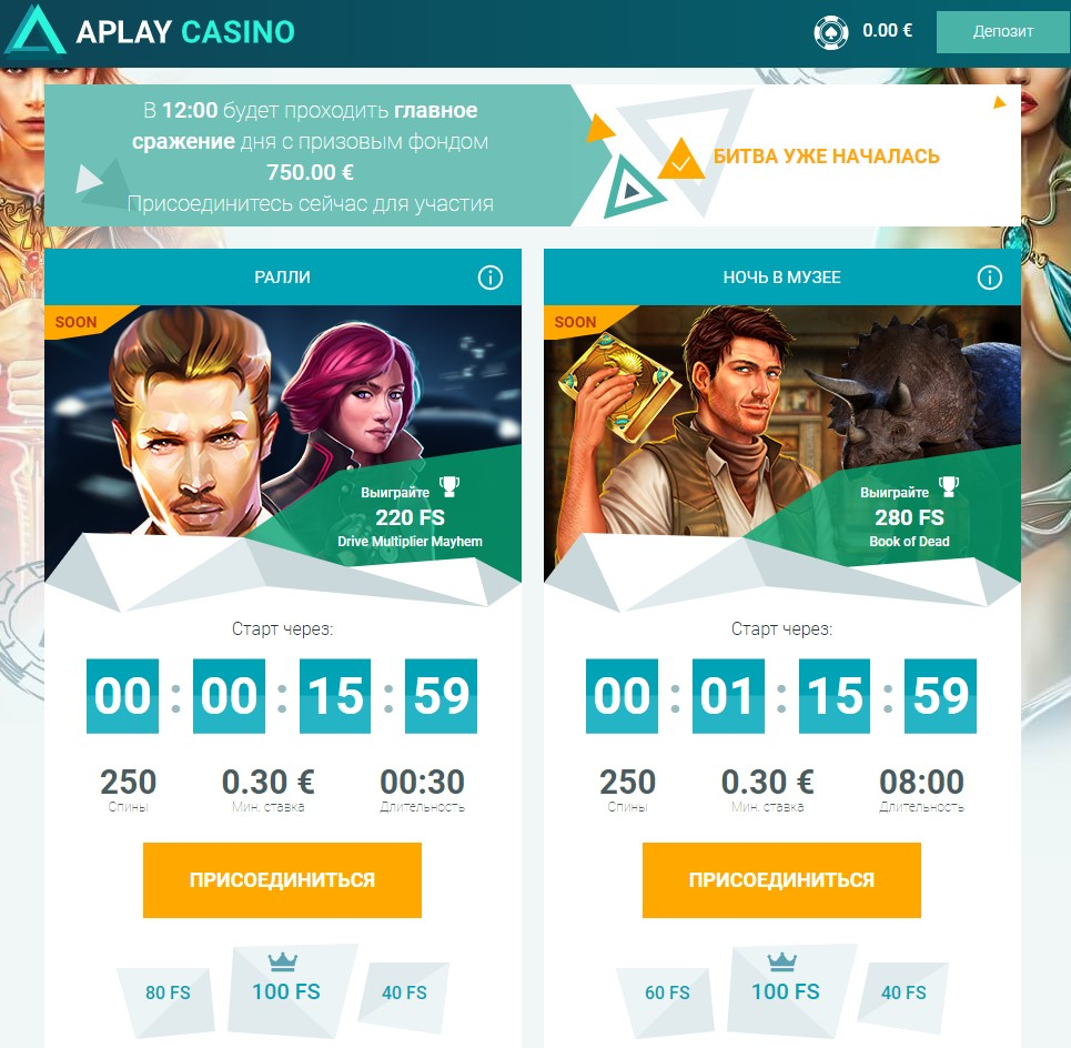 азарт плей играть